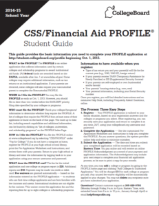 cover CSS Profile Student Guide